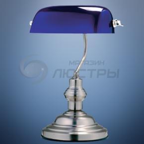 фото Настольная лампа Antique 2493
