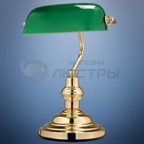 фото Настольная лампа Antique 2491