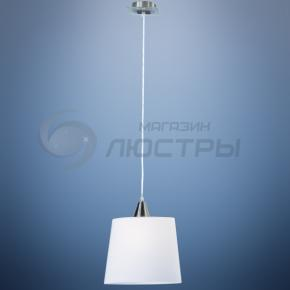 фото Светильник подвесной  Prima 6840