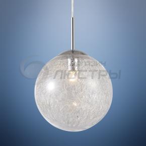 фото Светильник подвесной Biloxi 15842