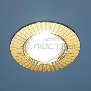 фото Точечный светильник KL766 золото