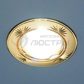 фото Точечный светильник 104A CF SG/G (сатин золото/золото)