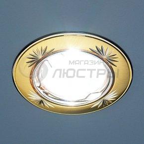 фото Точечный светильник 104A CF SG/N (сатин-золото/никель)