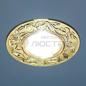 фото Точечный светильник KL711 GD (золото)