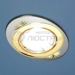 фото Точечный светильник 856A SN/G (сатин-никель/золото)