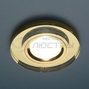 фото Точечный светильник 8060/2 YL/GD (зеркальный/золотой)