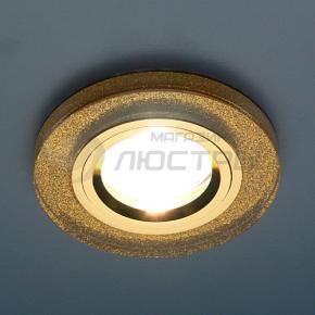 фото Точечный светильник 8060/2 Br/GD (золотой блеск)