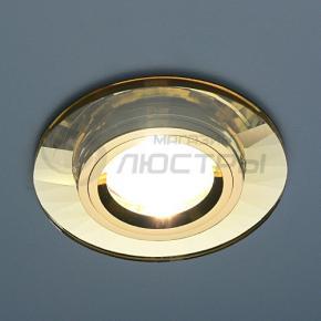 фото Точечный светильник 8160 YL/GD (зеркальный/золотой)