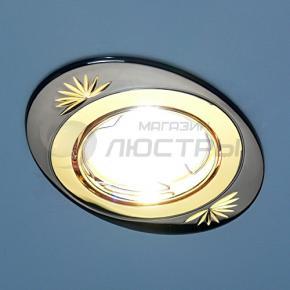фото Точечный светильник 856A CF GU/G (черный/золото)