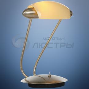фото Настольная лампа Starsky 24915