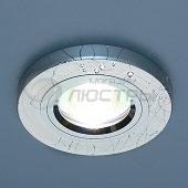 фото Точечный светильник  2050/2 SL (серебро)