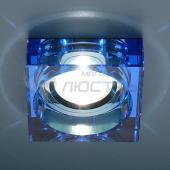 фото Точечный светильник 9171 голубой/серебрянный
