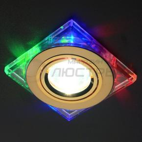 фото Точечный светильник 2080 GD/Multi (золото/мультиподсветка)