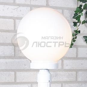 фото Светильник уличный на столб 1303 белый