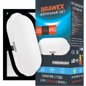 фото Светодиодный светильник ЖКХ Brawex 0506E-MPL7-20N