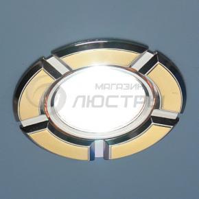 фото Точечный светильник 101A MR11 SG/N (сатин-золото/никель)
