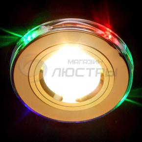фото Точечный светильник 2060/2 GD/7-LED (золото/мультиподсветка)