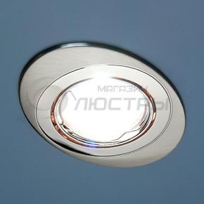фото Точечный светильник 856A SN/N (сатин-никель/никель)