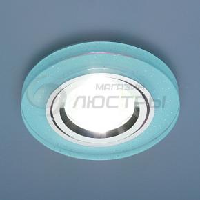 фото Точечный светильник 8060/2 BL/SL (голубой блеск/хром)