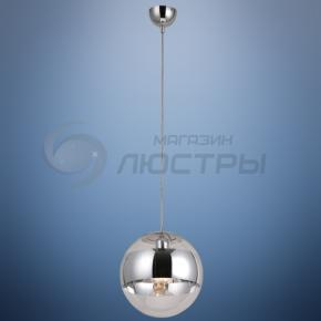 фото Светильник подвесной  Galactica 15811