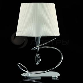 фото Интерьерная настольная лампа Mara _1650