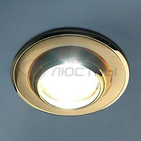 фото Точечный светильник 301A CF SG/G (сатин золото/золото)