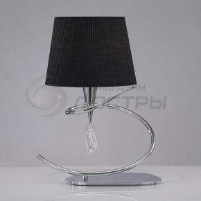 фото Интерьерная настольная лампа Mara _1710