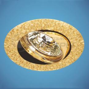 фото Точечный светильник 625 SG (сатин золото)