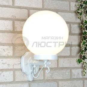 фото Светильник уличный настенный 1301 белый