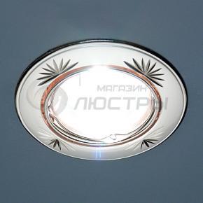 фото Точечный светильник 104А CF PS/N (перл.серебро/никель)
