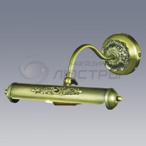 фото Подсветка для картин Picturion 1155-1W