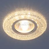 фото Встраиваемый светильник со светодиодной подсветкой 2160 MR16 CL прозрачный