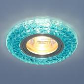 фото Встраиваемый потолочный светильник со светодиодной подсветкой 2180 MR16 BL синий