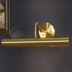 фото Подсветка для картин и зеркал Lido LSQ-0201-02