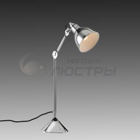 фото Офисная настольная лампа HITECH 765914