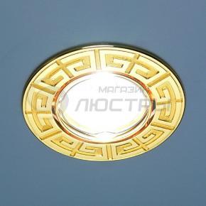 фото Точечный светильник 120090 GD (золото)