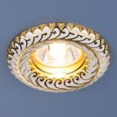 фото Точечный светильник 7001 MR16 WH/GD белый/золото