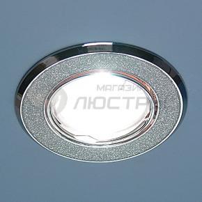 фото Точечный светильник 611A SH SL  (серебро блеск/хром)