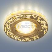 фото Светильник встраиваемый со светодиодной подсветкой 8096 MR16 GD золото