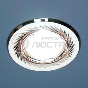 фото Точечный светильник 704  CX  MR16  PS/N перл. серебро/никель