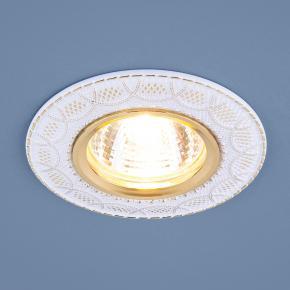 фото Встраиваемый светильник 7010 MR16 WH/GD белый/золото