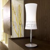 фото Декоративная настольная лампа Graziosa 1322.41