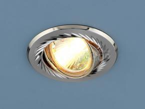 фото Точечный светильник 704  CX  MR16 SN/N  сатин-никель/никель