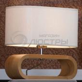 фото Настольная лампа Nulvi LSF-2114-01