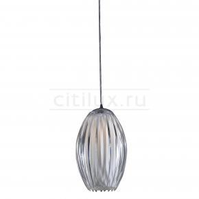 фото Светильник подвесной Октопус CL944000