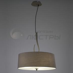 фото Подвесной светильник Lua _3684