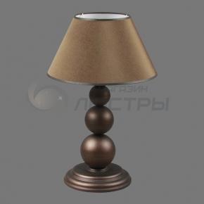 фото Настольная лампа Namat Bert 1205