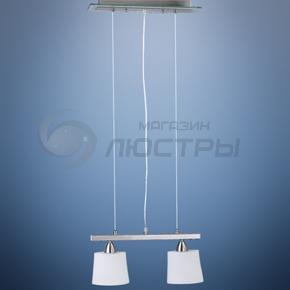 фото Светильник подвесной  Prima 6840-2
