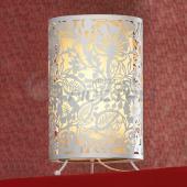 фото Настольная лампа Vetere LSF-2304-01