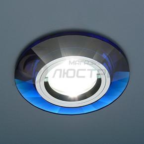 фото Точечный светильник 8160 BL/BL (зеркальный синий)